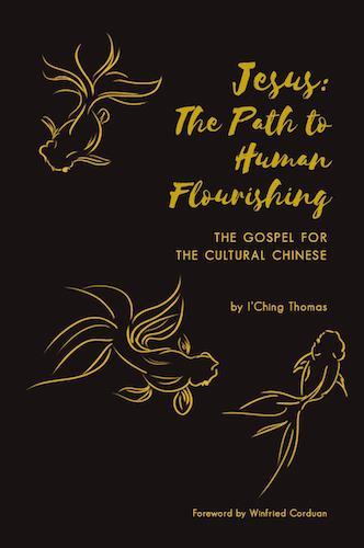 Book Review: Jesus: The Path to Human Flourishing