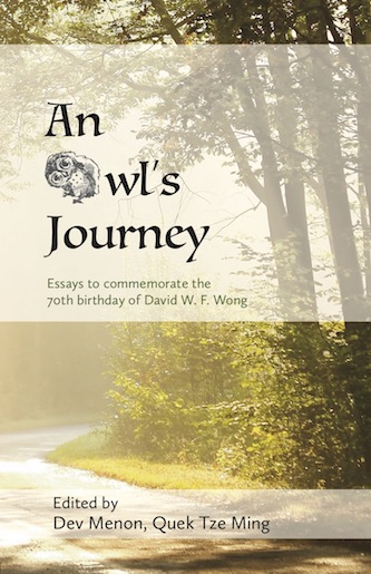 Editor's Review: An Owl's Journey